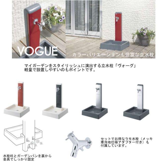 軽量で設置しやすい立水栓